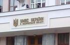 Закарпатська міліція бореться з гральним бізнесом