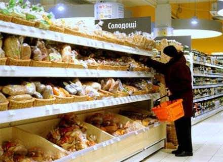 Скільки коштують продукти в Закарпатті