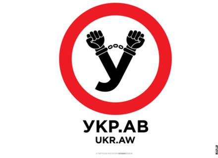 Прізвища 230 чиновників-корупціонерів вже є на новому українському сайті