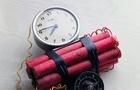 Підозрілі предмети можуть бути вибухівкою
