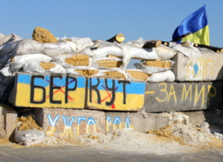 Закарпатці опинилися в оточенні на Донбасі