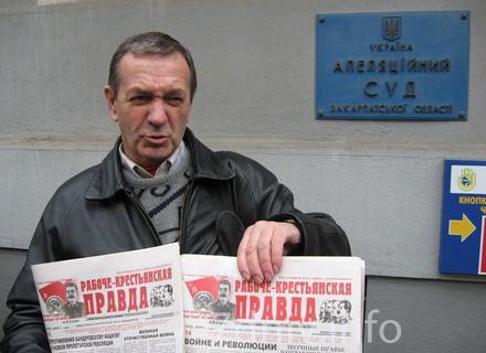 Редактора закарпатської газети залишили під вартою