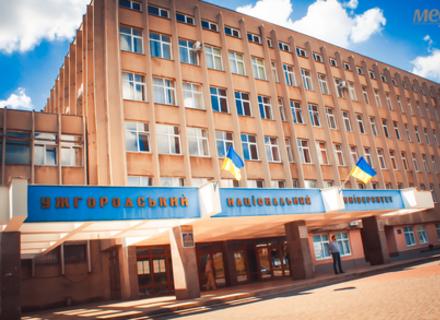 Закарпатські виші незаконно розтратили 3 млн. грн