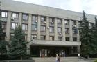 В Ужгороді депутати з семи областей