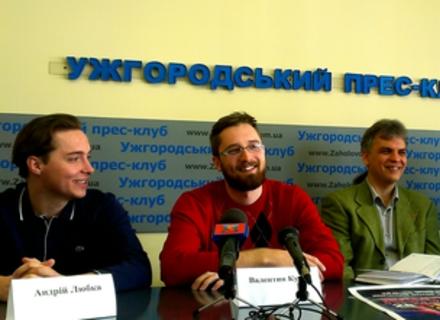 Андрухович і Міклош Надь презентуються в Ужгороді