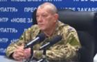 Знайдено тіло закарпатського майора Постолакі