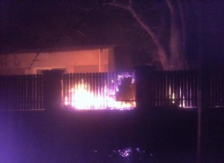 В Ужгороді сталася пожежа