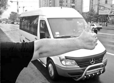 """Транспортний колапс загрожує Закарпаттю через """"нелегалів"""""""