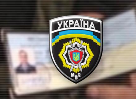 В Україні створять аналог 911, а міліцію перейменують