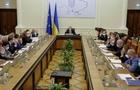 Уряд запровадив режим надзвичайної ситуації на всій території України на 30 днів