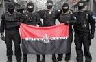 В Ужгороді українські націоналісти влаштують пікет будівлі обласної поліції