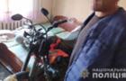 У Тячеві чоловік викрав мотоцикл зі спецмайданчика поліції і сховав його у своїй спальній