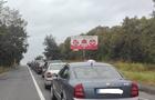 """Через ремонт на КПП """"Ужгород"""" утворилася черга на іншому КПП зі Словаччиною"""