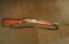 На Воловеччині мисливець застрелив свого товариша