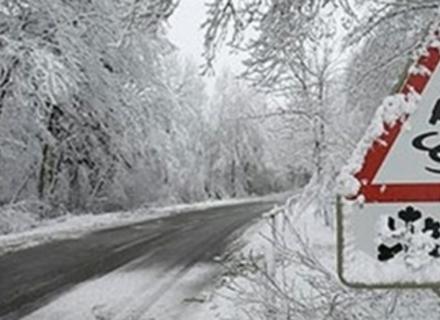 Вночі дороги Ужгорода перетворилися на суцільні ковзанки
