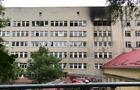Лікарню в Ужгороді підпалили безхатьки. Пожежу погасили