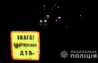 На Хустщині сталася смертельна ДТП