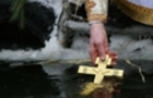 Графік освячення води і богослужінь в Ужгороді на Водохреще