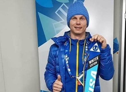 Мукачівська лижа буде в музеї Олімпіад в Швейцарії