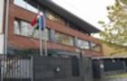 На Закарпатті Консульства Угорщини закрили аж до середи