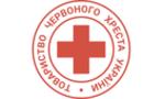 Червоний Хрест та Кока-Кола передали обладнання Ужгородському лікувально-діагностичному центру для боротьби з COVID-19