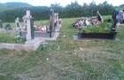 На Мукачівщині вандали скоїли наругу над могилами