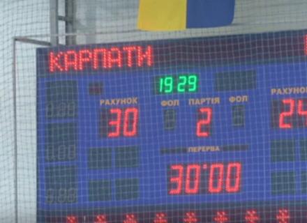 ГК Карпати розпочав новий сезон із перемоги і поразки