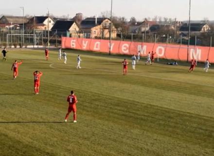 ФК Ужгород програв Діназу в останньому матчі року
