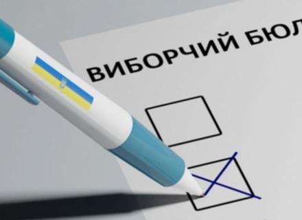 Двійники: Ще на одному окрузі Закарпаття зареєстровано кандидатів-двійників