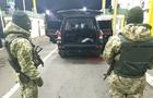 Скандал на кордоні: У почесного консула знайшли контрабандні сигарети