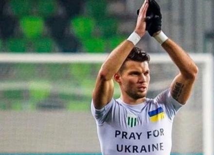 Закарпатському футболісту Габовді заборонили грати проти російського клубу через образливий пост в Інстаграм