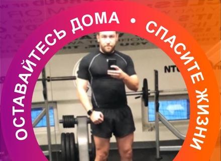 Голова Закарпатської ОДА Петров призначив на посаду начальника управління спорту свого колегу по СБУ Криндача