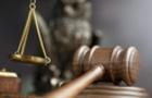 Трьох ужгородців засуджено на 12 років позбавлення волі за торгівлю наркотиками та зброєю