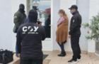На хабарі викрито посадовицю Державної міграційної служби Закарпаття