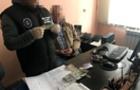 Прокуратура закінчила слідство стосовно впійманого на хабарі начальника одного з управлінь Закарпатської ОДА