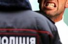 На Березнянщині підприємець побив поліцейського під час обшуку