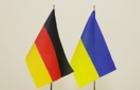В Ужгороді реалізується проект на 239 740 євро із партнерами з Дармштадту