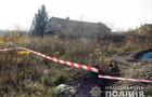 Поліція затримала чоловіка, який вбив закарпатку в Коломийському районі