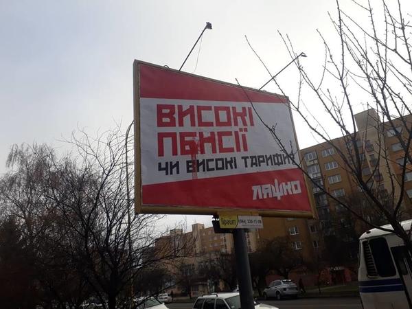 13-12-2018_Zakarpattia_bord_liashko_farba