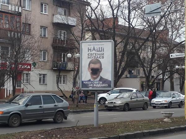 13-12-2018_Zakarpattia_muraev_farba