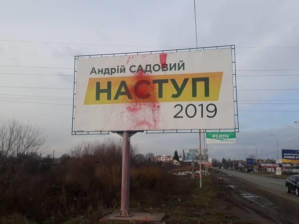 13-12-2018_Zakarpattia_sadovyi_farba