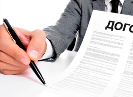 3 січня закарпатцям потрібно переукласти договори з постачальниками електроенергії