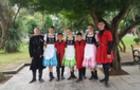 Ужгородський «Зефірчик» переміг на фестивалі-конкурсі у Грузії