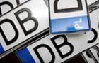 Пiльговий перiод митного оформлення автомобiлiв на iноземнiй реєстрацiї закінчиться 22 лютого