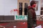 Закарпатські націоналісти вважають, що в Ужгороді здорові дівчата облили фарбою хворих дівчат