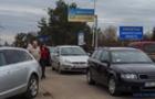 Закарпатським власникам автомобілів на закордонних номерах варто готуватися до санкцій з боку влади