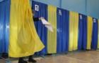 Як пройшли вибори на Закарпатті і кого ми обрали до парламенту