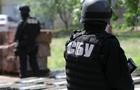 Телеграм-канал НОВИНА: На Закарпатті контрабандисти застрелили чотирьох оперативних співробітників СБУ
