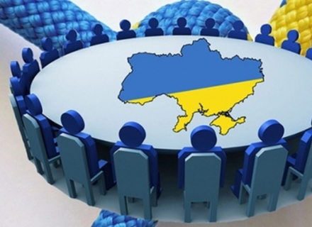 Чим корисний Україні досвід державного управління в країнах ЄС?