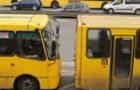 В Ужгороді хочуть підняти вартість проїзду в маршрутках на 100%